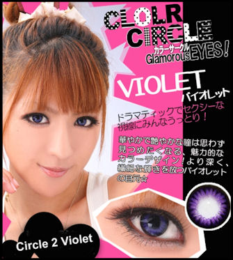 circlelenses2
