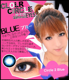 circlelenses3