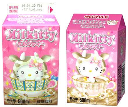 hk-milkte1